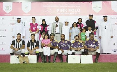 Sheikha Maitha led all-Emirati women's team make history during Pink Polo Day at Ghantoot