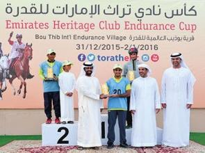 Great result for Al Reef