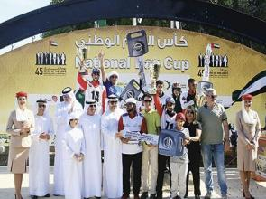 Al Mazroui rises from the dead to steal National Day Cup