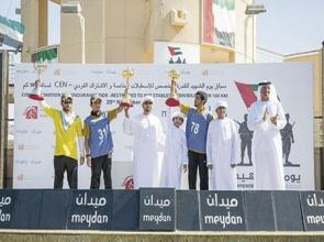 Ghaith delivers a Saqer punch to win Commemoration Day ride