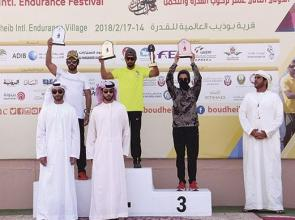 Al Hammadi and Hidalgo in absolute show of dominance in gruelling 240km ride at Bouthib