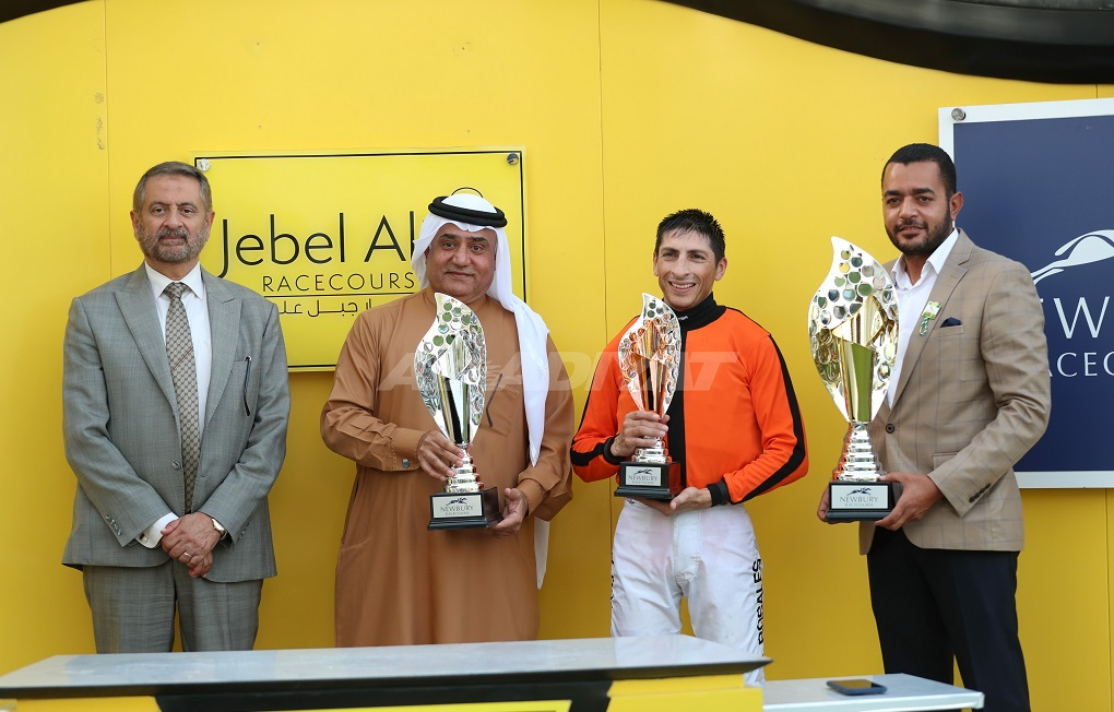 Thegreatcollection of Watson gets Jebel Ali Classic addition