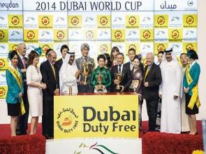 DUBAI DUTY FREE: Just shows them all The Way