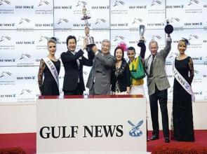 DUBAI GOLDEN SHAHEEN: Sterling effort in new City