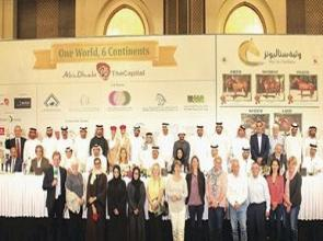 Sheikh Mansour Festival to feature more countries and events